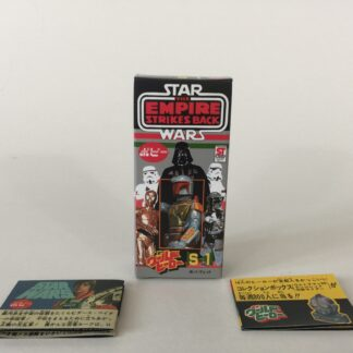 Replacement Vintage Star Wars The Empire Strikes Back Popy S-1 Boba Fett box and catalogs / catalogues