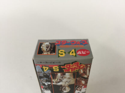 Replacement Vintage Star Wars The Empire Strikes Back Popy S-4 C-3PO box and 2 x catalogs / catalogues