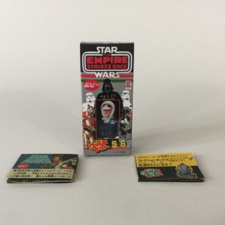 Replacement Vintage Star Wars The Empire Strikes Back Popy S-6 Han Solo Hoth box and 2 x catalogs / catalogues