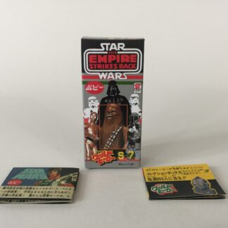 Replacement Vintage Star Wars The Empire Strikes Back Popy S-7 Chewbacca box and 2 x catalogs / catalogues