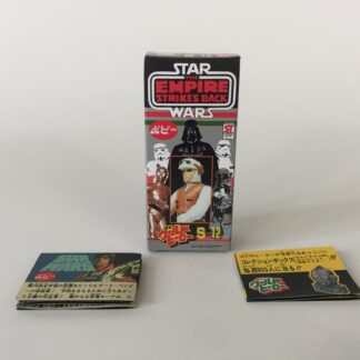 Replacement Vintage Star Wars The Empire Strikes Back Popy S-12 Rebel Soldier box and 2 x catalogs / catalogues